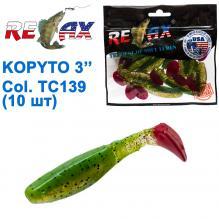 Силикон Relax Kopyto 3 col.TC139 (10шт)