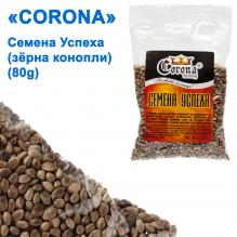 Семена Успеха (зерна конопли) 80g