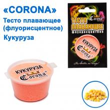 Тесто плавающее Corona флуоресцентное Кукуруза