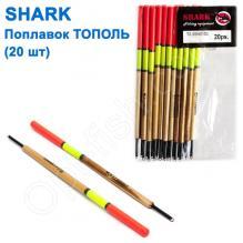 Поплавок Shark Тополь труба T2-25N0103 (20шт)