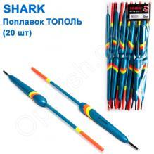 Поплавок Shark Тополь T2-80U1012 (20шт)
