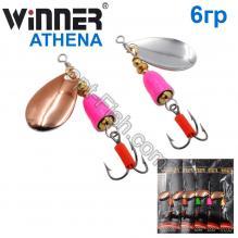 Блесна Winner вертушка WP-003 ATHENA 6g 003# *