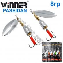 Блесна Winner вертушка WP-007 PASEIDAN 8g 001# *