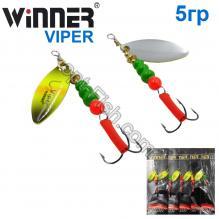 Блесна Winner вертушка WP-016 VIPER 5g 022# *