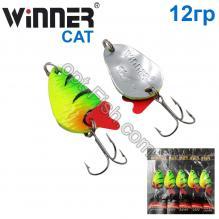 Блесна Winner колебалка TBZ-008 CAT 12g 039# *