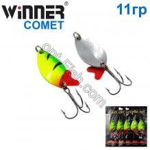 Блесна Winner колебалка W-015 COMET 11g 039# *