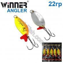 Блесна Winner колебалка W-028 ANGLER 22g 018# *