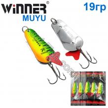 Блесна Winner колебалка двойная WS-006 MUYU 19g 020# *