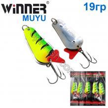 Блесна Winner колебалка двойная WS-006 MUYU 19g 039# *
