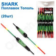 Поплавок Shark Тополь T2-20G1018 (20шт)