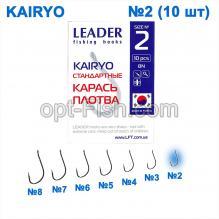 Крючок самоподсек. Leader Kairyo BN № 2 ()