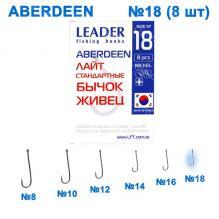 Крючок стандартный Leader Aberdeen Nickel № 18 ()