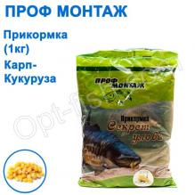 Прикормка ПМ карп-кукуруза  (1кг)