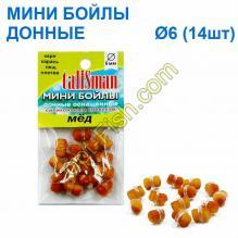 Минибойлы Талисман донные (10шт) силиконовое кольцо мед