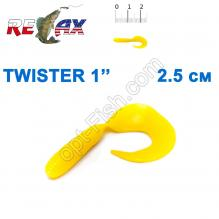 Силикон Relax Twister 1' col.TS010 (100шт)
