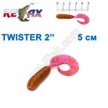 Силикон Relax  Twister 2' col.TS342 (100шт)