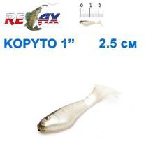 Силикон Relax  Kopyto 1' col.S148 (100шт)