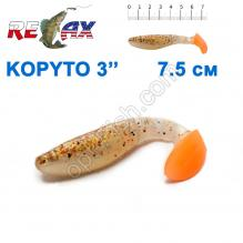 Силикон Relax Kopyto 3' 3X3 col.TC019 (25шт)