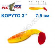 Силикон Relax Kopyto 3' 3X3 col.TC302 (25шт)
