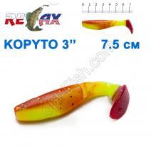 Силикон Relax Kopyto 3' 3X3 col.TC417 (25шт)