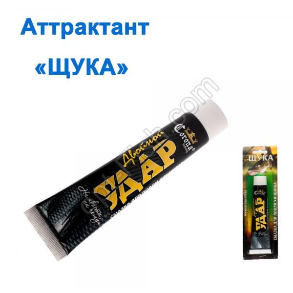 Вот рецепт самодельного аттрактанта (ароматизатора) для хищника: