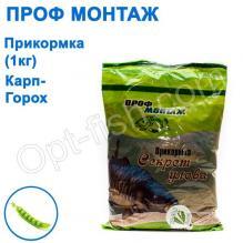 Прикормка ПМ карп-горох (1кг)