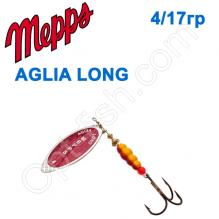 Блесна  Mepps AGLIA LONG REDBO srebrna silver 4/17g