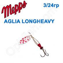 Блесна  Mepps AGLIA LONGHEAVY srebrna/srebr. korpus 3/24g