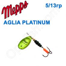Блесна  Mepps AGLIA PLATIUM green vert 5/13g