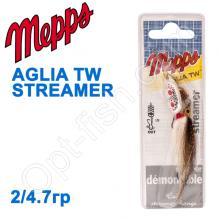 Блесна  Mepps AGLIA TW STREAMER srebrna silver 2/4,7g