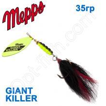 Блесна  Mepps GIANT KILLER fluo chartreuse 35g
