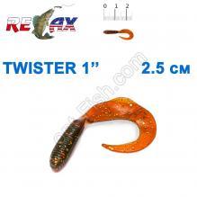 Силикон Relax Twister 1' col.TS033 (100шт)
