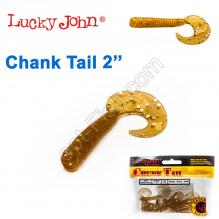 Твистер 2 Chank Tail LUCKY JOHN*10 140105-064