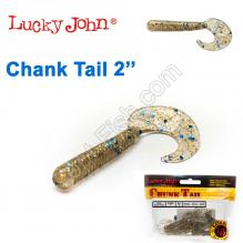 Твистер 2 Chank Tail LUCKY JOHN*10 140105-CA35