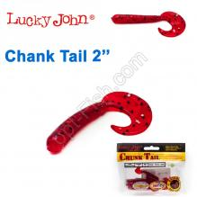 Твистер 2 Chank Tail LUCKY JOHN*10 140105-PA06