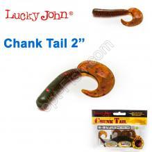 Твистер 2 Chank Tail LUCKY JOHN*10 140105-PA16