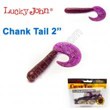 Твистер 2 Chank Tail LUCKY JOHN*10 140105-S13