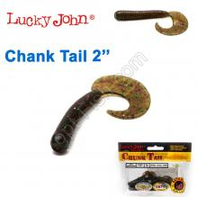 Твистер 2 Chank Tail LUCKY JOHN*10 140105-S21