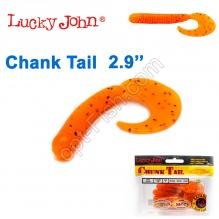 Твистер 2,9 Chank Tail LUCKY JOHN*7 140106-PA29