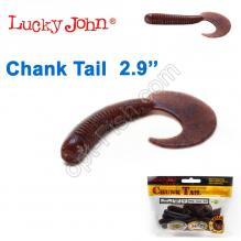Твистер 2,9 Chank Tail LUCKY JOHN*7 140106-S19