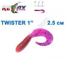 Силикон Relax Twister 1' col.TS 303 (100шт)
