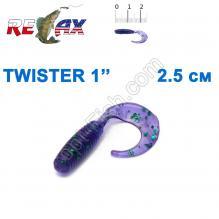 Силикон Relax Twister 1' col.TS 590 (100шт)