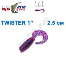 Силикон Relax Twister 1' col.TS 291 (100шт)