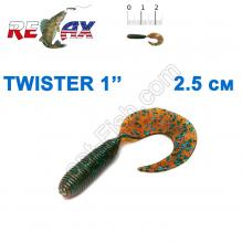 Силикон Relax Twister 1' col.TS 139 (100шт)