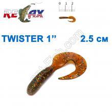Силикон Relax Twister 1' col.TS 140 (100шт)