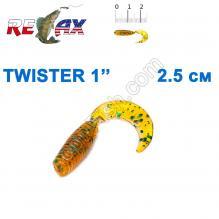 Силикон Relax Twister 1' col.TS 164 (100шт)
