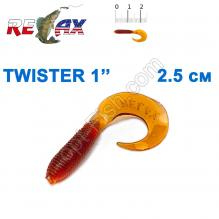 Силикон Relax Twister 1' col.TS 402 (100шт)