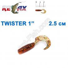 Силикон Relax Twister 1' col.TS 630 (100шт)