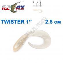 Силикон Relax Twister 1' col.TS 003 (100шт)