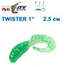 Силикон Relax Twister 1' col.TS 021 (100шт)